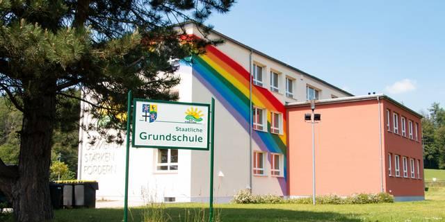 Grundschule Förtha 06 2020 ©K. Hartung